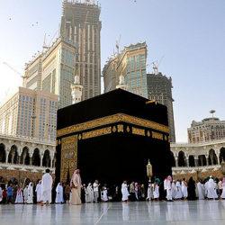 The Kaaba in Makkah